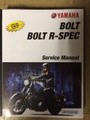 2017-2021 Yamaha Bolt / Spec R Part# LIT-11616-30-16 service shop repair manual