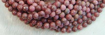 rhodonite-beads.jpg