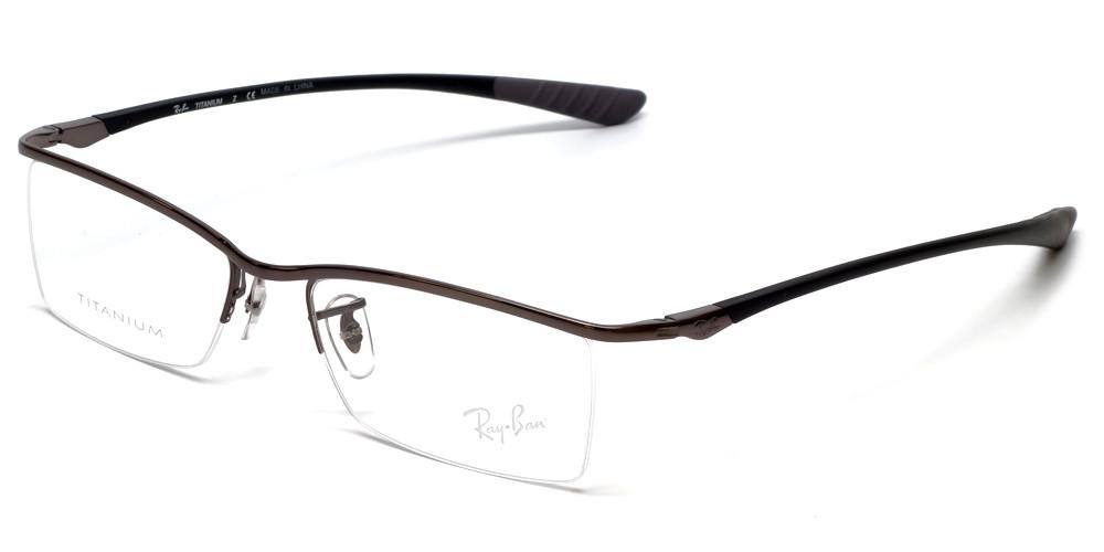 1e64cdd326253 Ray Ban Reading Glasses 1.00 « Heritage Malta