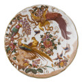 Royal Crown Derby Olde-Avesbury-Dinner-Plate-10-in OLDAV00100