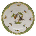 Herend Rothschild Bird Borders Green Salad Plate No.12 7.5 in RO-EV-01518-0-12