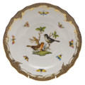 Herend Rothschild Bird Borders Brown Salad Plate No.5 7.5 in ROETM201518-0-05