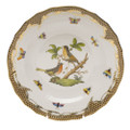 Herend Rothschild Bird Borders Brown Dessert Plate No.8 8.25 in ROETM201520-0-08