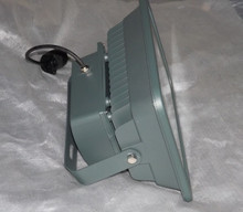 Photon Cannon 50 Watt Flood Lamp, one powerful projecting lamp.