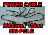 Power Cable for LED Gas Price sign - 9.75 feet