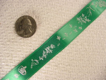 Bird-n-Vine Delicate on Green Jacquard Ribbon #-WR-156