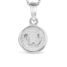 Sterling Silver 'W' pendant