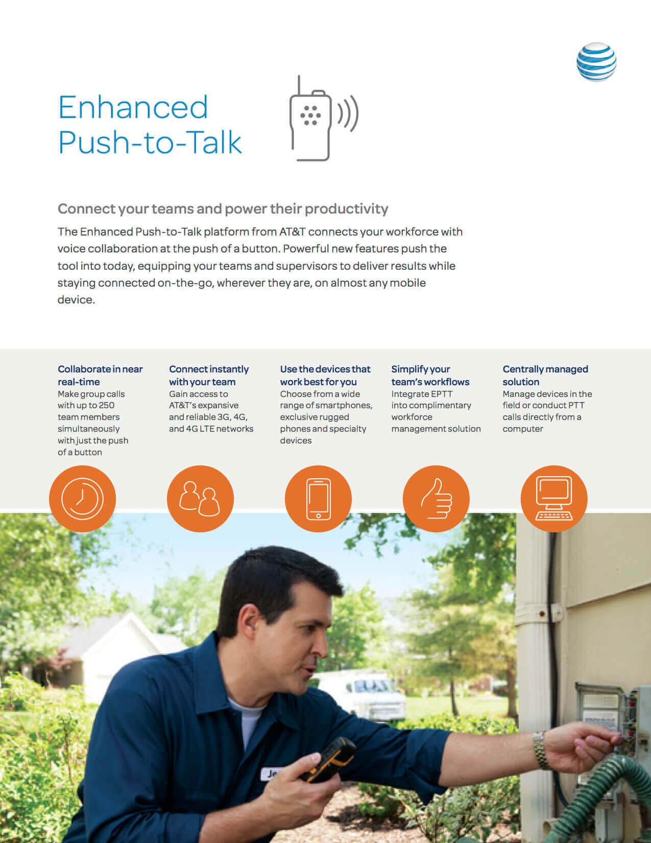 att-enhanced-push-to-talk-p1.jpg