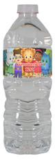 Daniel Tiger personalized water bottle labels