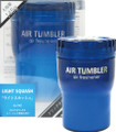 Air Tumbler Light Squash: Refreshing citrus scent