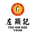 Tso Hin Kee