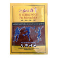 10 Packs SC Herbal Patch Pain Relieving Patch