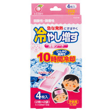 Kokubo Cooling Gel Sheets Peach - 4 sheets