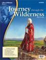 "Abeka Moses Set 3: ""Journey Through the Wilderness"""