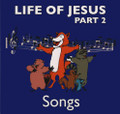 DGW Nursery 1:4 - Life of Jesus 2 Songs CD