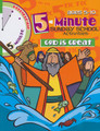 5 Minute Activities - God is Great (Ages 5-10)
