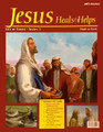 Abeka Jesus Heals and Helps