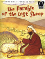 Arch Parable of the Lost Sheep