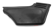 Honda CB750F CB900F CB1100F Side Cover - Right - 1979-1983