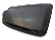 Honda CB750 F1 F2 Side Cover - Right - 1975-1978