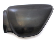 Honda CB750K Side Cover - Left - 1977-1978