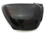 Honda CB500K CB550K Side Cover - Right - 1971-1976