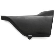 Side Cover - Right - Suzuki GS750E/1100E GSX - 1980-1982
