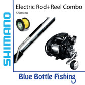 Shimano Electric Reel ForceMaster 9000 + Shimano Bent Butt + Spooled 80lb