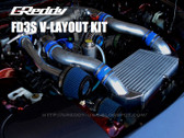 Greddy FULL V-Mount Intercooler + Radiator Kit
