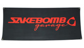 "SakeBomb Garage Canvas Banner ( 52"" x 22"" )"