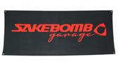 """SakeBomb Garage Canvas Banner ( 52"""" x 22"""" )"""