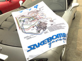 SakeBomb Garage FD3S Vacuum Diagram Garage Banner
