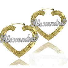Bamboo Heart Name Earrings with Yellow or Rose Gold Overlay - Diamond Beading Name Earrings