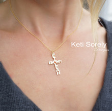 Personalized Cross Pendant with 2 Names & Birthstone - Solid Gold or Sterling Silver