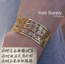 Your Handwritten Special Message Bracelet with Frame - Choose Your Metal