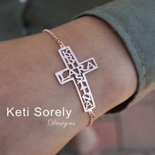 Cross Bracelet With 2 Names - Solid Gold or Sterling Silver