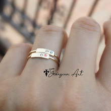 Engraved Initial Bar Ring With Birthstone - Choose Your Metal