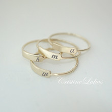 Engraved Stacking Ring With Name Initial -  Choose Your Metal