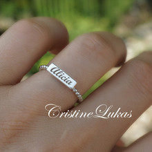 Engraved Stacking Ring With Rope Band & Your Name or Date -  Choose Your Metal