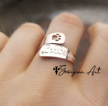 Double Wrap Paw Print Name or Date Ring - Choose Your Metal