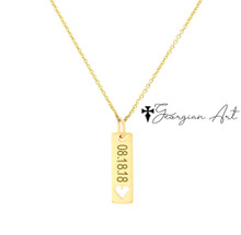 Small Vertical Bar Necklace with Engraved Date or Word - Choose Your Metal