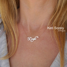 Swirly Script Name Necklace  -  Choose Your Metal