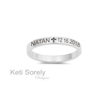 Engraved Cross Band Ring - Choose Your Metal