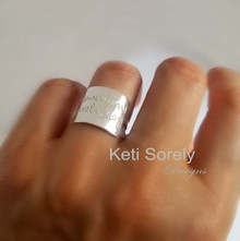 Handwriting Rectangle Message Ring - Choose Your Metal