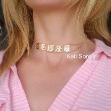 Celebrity Style Gothic Name or Initial Necklace - Choose Metal.