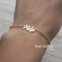 Personalized Name Bracelet With Rolo Chain -  Choose Your Metal