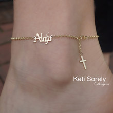 Personalized Name Anklet With Cross -  Choose Your Metal