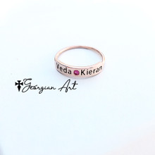 Engraved Names & Birthstone Bar Ring With Birthstone - Choose Your Metal