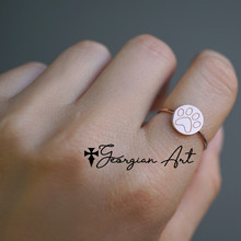 Engraved Round Disc Ring With Paw Print - Choose Metal