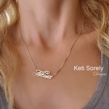 Swirly Script Name Necklace With Box Chain  -  Choose Your Metal